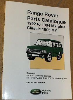 range rover classic rh dingocroft co uk land rover parts manual land rover parts list download